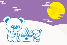 ♢オータムキャンペーン♢新規登録/お友達紹介 開催中!